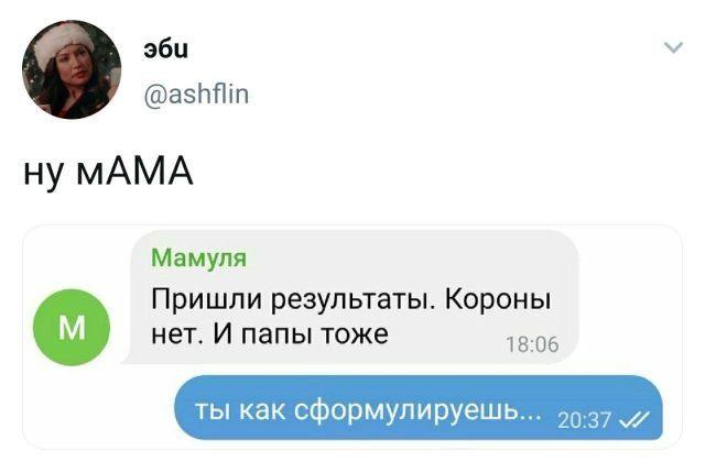 206418_1_trinixy_ru.jpg