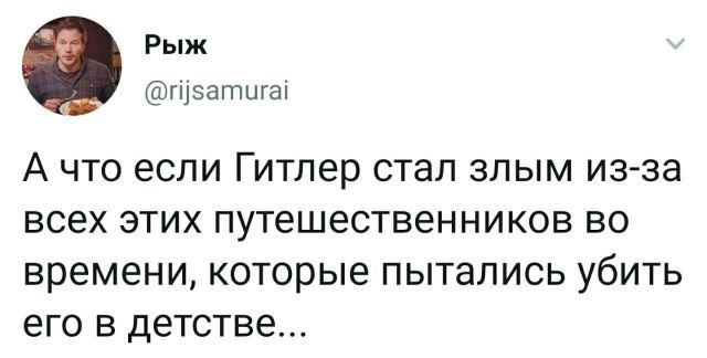 206418_2_trinixy_ru.jpg