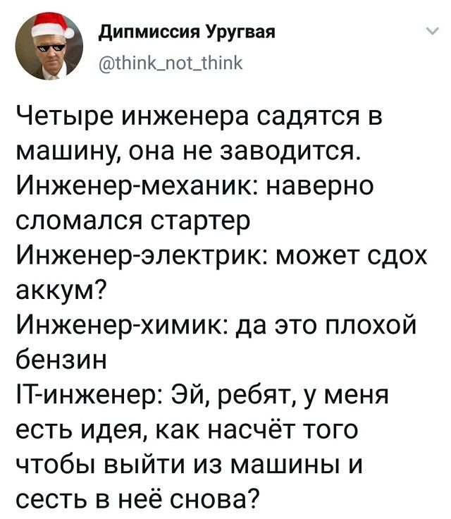 206418_8_trinixy_ru.jpg