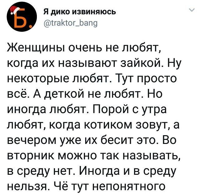 206418_15_trinixy_ru.jpg
