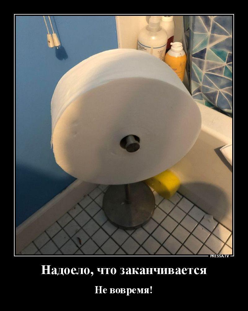 Демотиваторы 09.01.2021 Приколы,pressa,tv,юмор