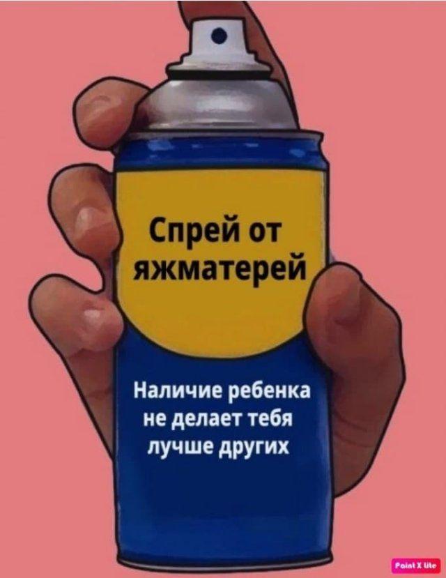 248563_55666.jpg
