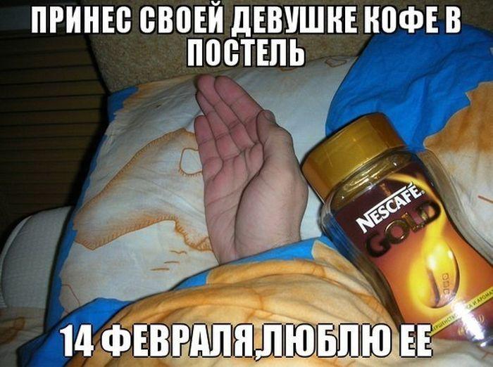 банка кофе нескафе в кровати