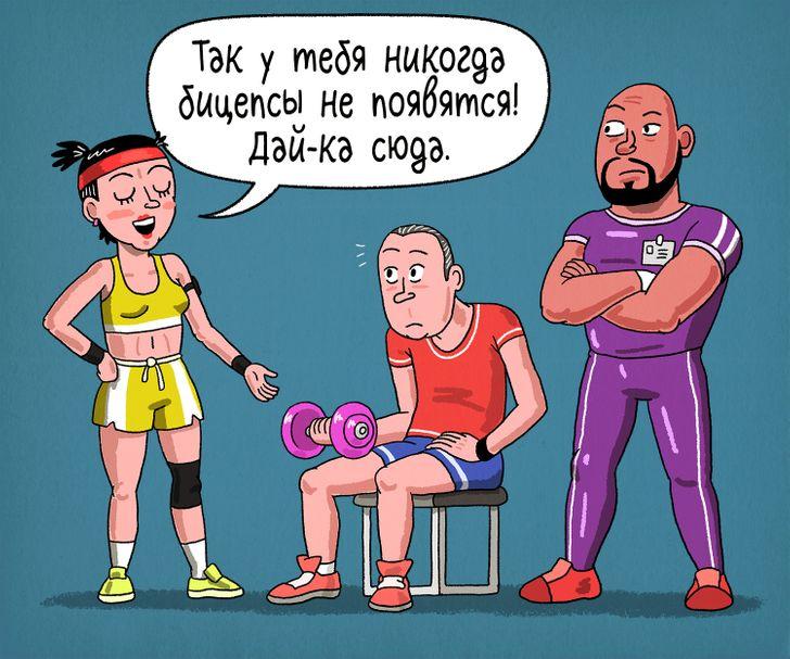 рисунок тренера и двух занимающихся в спортзале