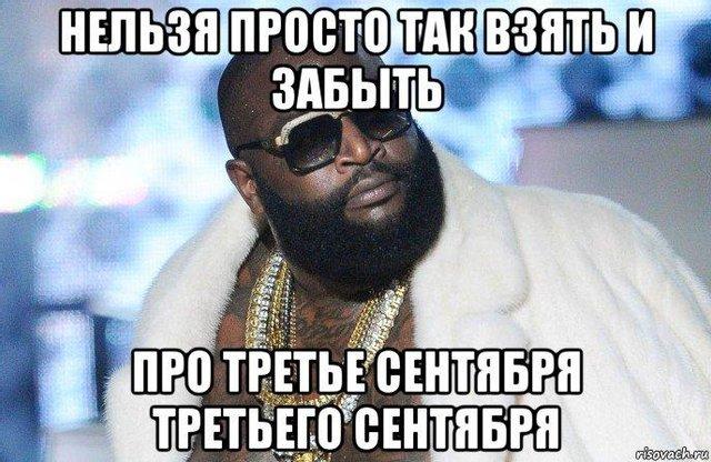чернокожий певец в белой шубе мем